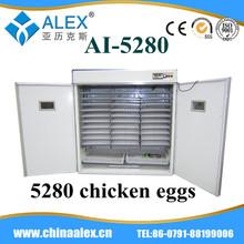 2014 cheapest excellent egg incubator temperature humidity controller hot in Saudi Arabia
