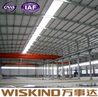 high quality prefabricated steel structure
