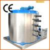 SUN TIER Flake ice maker machine dry ice manufacturing equipment