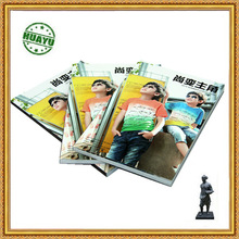 Kids book soft cover printing /Full color photos and magazine for children