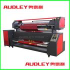 AUDLEY Digital Fabric Printing Machine with Konica 512/42pl Print Head ADL-F16