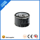 SGS 2014 motorcycle oil filter