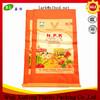 Plastic bag 25kg fertilizer bag fertilizer packaging bag