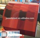 PPGI metallic color coated steel roofing tile