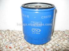 Jinma Tractor Fuel Filter CX0706 & Jinma Tractor Parts