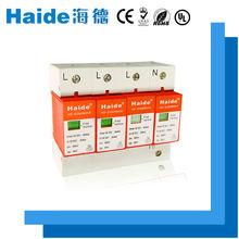 A 380V 4p 8/20us electrical transient voltage surge diverter suppression