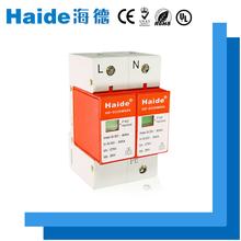 A 220v class c module electrical transient voltage surge diverter suppression