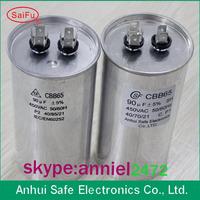old brand oil aluminium case film ac motor run capacitor CBB65 90uf 450VAC low voltage 10pcs 100pcs sell