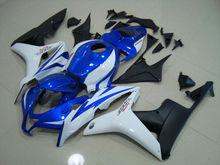 Top Grade quality ABS fairings body kits for 2007 cbr600rr fairings