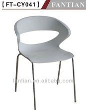 metal steel leg modern plastic leisure dining chairs