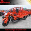 electric tricycle pedicab/3 wheel pedicab rickshaw/3 wheel pedicab