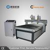 Best sales cnc machine wooden letter cutting machine