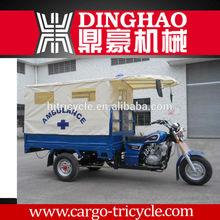 3 wheel electric cargo tricycle,bajaj three wheeler 4 stroke