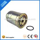 SGS 2014 fuel filter for perkins generator