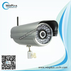 H.264 IR-Cut HD Waterproof 720P P2P Wireless IP Camera