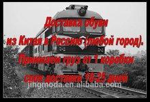 railway wagons for sale