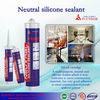 Neutral Silicone Sealant supplier/ kitchen and bathroom silicone sealant supplier/ fit & fresh silicone sealant