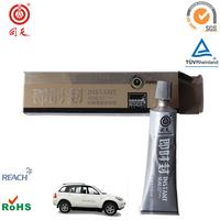 Huitian Engineering Neutral Grey RTV Silicone Gasket Maker