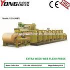 YC1630RY flexo press printer with China best machine manufacturer