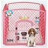 different colors pet cage,plastic pet crate playpen
