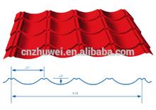 popular corrugated color steel glazed roof tiles