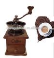 木製のコーヒーミルマニュアル/メーカー