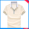 Athletic Fit Pure Cotton Polo Shirt