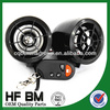 motorcycle mp3 audio system,two way motorcycle mp3 alarm,MOTORCYCLE MP3 player for sales !