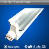 t8 to t5 fluorescent lamp adaptor