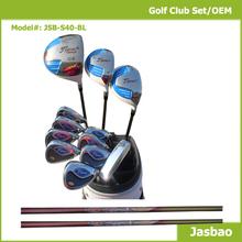 Brand Aluminum Golf Club Supplier