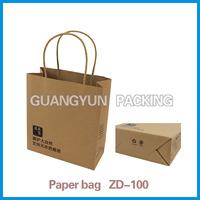 cmyk process kraft paper bag paper bag processing machinery