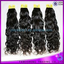 New Arrival Grade AAAAA super line hair weave