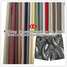 Bamboo fiber woven canvas fabric for shopping bags