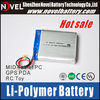 2014 New Arrival hot selling 5000mah li polymer rechargeable battery
