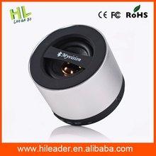 Branded updated digital computer speaker