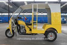 KST150ZK 200cc air cooling petrol 4 passengers passenger bus