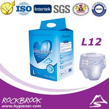Free Adult Baby Diaper Sample, Free Samples of Adult Diaper
