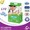 Wholesale Baby Disposable Diaper Manufacturer, Competitive China Baby Diaper Price