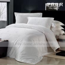 100% cotton jacquard pure color luxury hotel bedding set