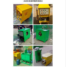 (Skype:polemachine)small foam generator,concrete foaming agent
