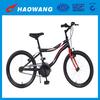 "China Wholesale 26"" Mountain Bike Price"