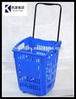 Good Price Plastic Rolling Shopping Basket