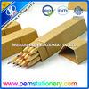 12pcs 7 inch natural color pencil in handmade paper tube /eco pencil set