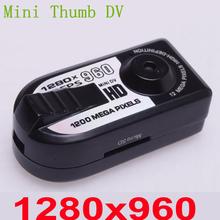 Q5 Mini HD Thumb DVR DC Digital Camera Video Recorder Motion Detection