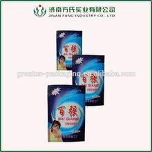 personalized favors laminated plastic washing powder packaging bag