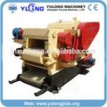 Mxj216 industrial de madeira serragem que faz a máquina/resíduos de madeira e pó de serra da máquina