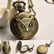 Antique Retro Case Bronze Tone Owl Quartz Pocket Chain Pendant Watch Necklace Gift