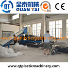 Waste PP PE plastic film recycling granulating line