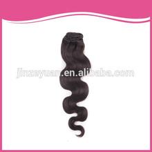 Dark brown body wavebrazilian human hair 30 inch hair extensions clip in