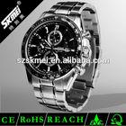 High quality swiss brand watches men watch